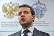 Никифоров связал пакет Яровой с вероятным увеличением тарифов на мобильную связь
