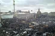 Украинская оппозиция оцепила правительственный квартал