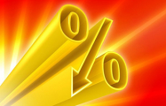 Нацбанк может снизить ставку рефинансирования до 12%