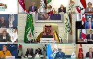 В виртуальном формате открылся саммит G20