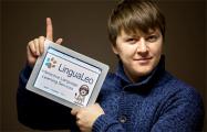 В РФ задержан за убийство основатель языкового стартапа LinguaLeo
