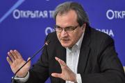 В «Эксперте» заявили о намерении подать в суд на «Ведомости»