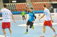 SEHA-лига: БГК победил македонский «Металург»
