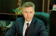 «Газпром» прокомментировал задержание топ-менеджеров «Белгазпромбанка»