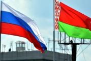 Лукашенко получил проект интеграции с Россией