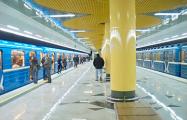 В минском метро стало на четверть меньше пассажиров