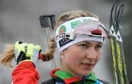 Дарья Домрачева: Ветер и холод не позволяют показать результат