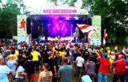 Второй день фестиваля «Басовiшча-2018» под Белостоком (Видео, онлайн)
