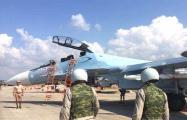 Российскую авиабазу в Сирии вновь атаковали с воздуха