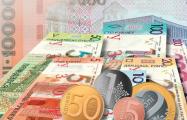 Через несколько часов в Беларуси нельзя будет рассчитаться «старыми» деньгами