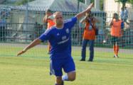 Видеофакт: Игрок «Слуцка» забил самый курьезный гол сезона