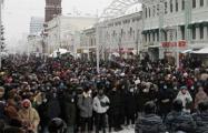 «МБХ медиа»: В акциях в поддержку Навального по всей РФ приняли участие минимум 110 тысяч человек