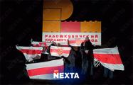 Партизаны со всей Беларуси вышли на вечерне протесты