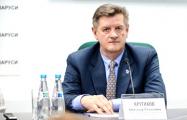 Александр Крутиков: Мы пишем новую историю белорусского баскетбола
