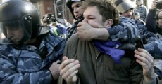 За эти фотографии «тихари» избили блогера