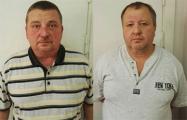 Зампреда партии Гайдукевича приговорили к пяти годам лишения свободы