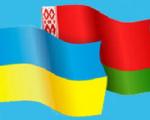 """Лукашенко: """"Против Украины мы не воюем"""""""