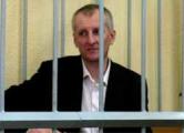 Члена ОГП Андрея Бондаренко приговорили к  7 годам тюрьмы