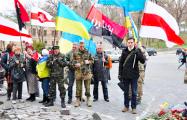 В Киеве прошла акция солидарности с белорусами