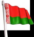Союз писателей Беларуси подготовит проект о знаменитых белорусах
