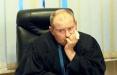 В Сети появилось видео с похищенным в Молдове украинским судьей