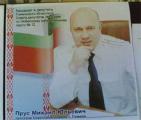 Гомельский прокурор  использовал для агитплаката перевернутый флаг (Фото)