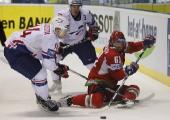Хоккеисты сборной Беларуси разгромно проиграли словенцам на старте Кубка Полесья