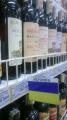 Белорусские магазины не могут определиться, чей Крым