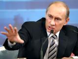 Путинские чистки