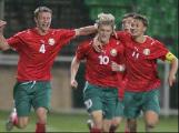 Молодежная сборная Беларуси обыграла сверстников из Австрии на Кубке Лиды