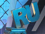 Начался прием заявок на Премию Рунета