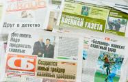 Белорусы возмущены принудительной подпиской на лукашенковские издания