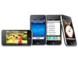 Apple назвала российским операторам цены на iPhone 3GS