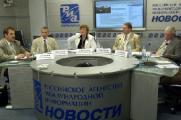 Новому этапу создания социального пространства в Союзном государстве посвящена конференция в Москве