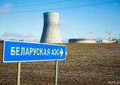 Лукашенко пригласил литовских атомщиков поработать в Островце