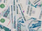 Вырос объем денежной массы