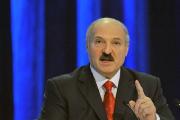 Лукашенко: Разбой закончился
