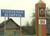 Израильтянка заблудилась на белорусско-польской границе