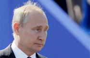 Путин разрешил себе стать «пожизненным сенатором»