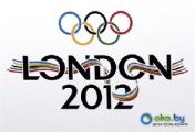 Обладателями лицензий на Олимпиаду-2012 являются 99 белорусских атлетов в 16 видах спорта