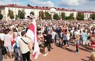 В Бобруйске на центральной площади прошел митинг