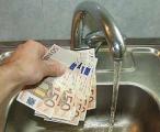 Наличие домашних животных не снизит плату за потребление воды сверх нормы
