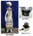 Белорусские ученые создали робота-гида