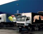 Беларусь нарастит экспорт за счет складских запасов?