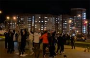 Минчане устроили танцевальную вечеринку в микрорайоне Брилевичи