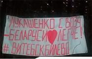 «Лукашенко с возу – Беларуси легче»
