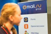 Выручка Mail.Ru Group в третьем квартале выросла на 12,9 процента