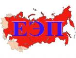 Рубинов видит перспективу развития Беларуси в скорейшей интеграции в Единое экономическое пространство