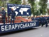 Сбербанк России выделил кредит под «Беларуськалий»?