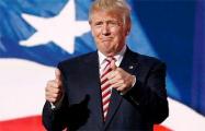 «Напильник» Трампа